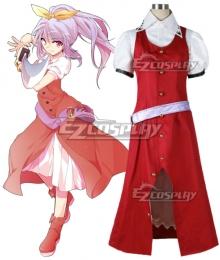 Touhou Project Watatsuki no Yorihime Cosplay Costume