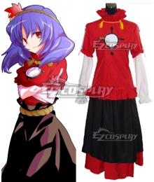 Touhou Project Yasaka Kanako Cosplay Costume