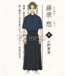 Tsurune: Kazemai Koukou Kyuudoubu Shu Fujiwara Cosplay Costume