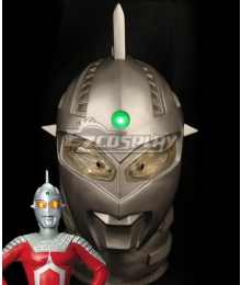 Ultra Seven Mask Cosplay Accessory Prop