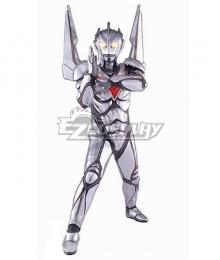 Ultraman Noa Cosplay Costume