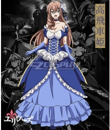 Ulysses: Jeanne d'Arc and the Alchemy Knights Ulysses: Jeanne d'Arc to Renkin no Kishi Charlotte Cosplay Costume