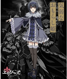 Ulysses: Jeanne d'Arc and the Alchemy Knights Ulysses: Jeanne d'Arc to Renkin no Kishi Philip Cosplay Costume