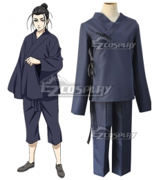 Under One Person Hitori no Shita: The Outcast Wang Ye Tao Robe Cosplay Costume