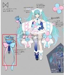 Vocaloid Hatsune Miku 2020 Magical Mirai Tokyo Cosplay Weapon Prop