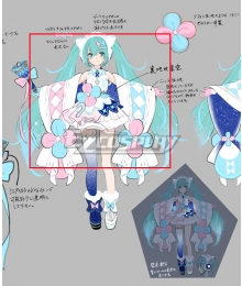 Vocaloid Hatsune Miku 2020 Magical Mirai Tokyo Green Blue Cosplay Wig