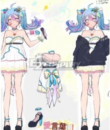 Vocaloid Hatsune Miku Deco 27 Cosplay Costume