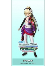 Vocaloid Kagamine Len Ayasaki Thorned Rose Cosplay Costume