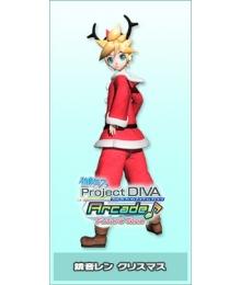Vocaloid Kagamine Len Christmas Cosplay Costume