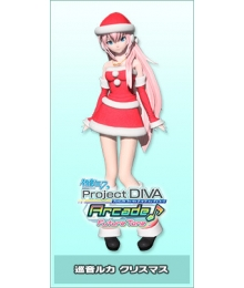 Vocaloid Megurine Luka Christmas Cosplay Costume