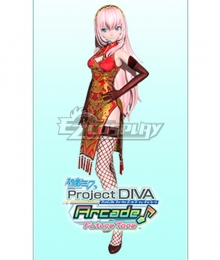 Vocaloid Megurine Luka Ruby Cosplay Costume