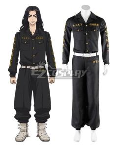 Tokyo Revengers Keisuke Baji Cosplay Costume - B Edition