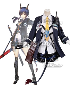 Arknights Ch'en Cosplay Costume
