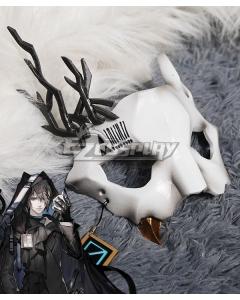 Arknights Phantom Mask Cosplay Accessory Prop