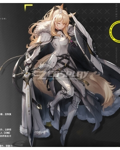 Arknights Blemishine Cosplay Costume