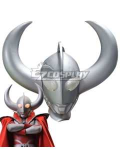 Ultraman Agul MaskCosplay Accessory Prop