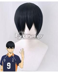 Haikyu!! Kageyama Tobio Tobio Kageyama Black Cosplay Wig