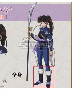 Inuyasha Yashahime : Princess Half-Demon Setsuna Black Cosplay Shoes