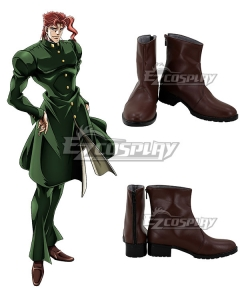 JoJo's Bizarre Adventure Noriaki Kakyoin Brown Cosplay Shoes