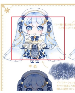 Vocaloid 2021 Snow Miku Hatsune Miku Blue Cosplay Wig