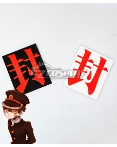 Jibaku Shounen Hanako-Kun Yugi Tsukasa Hanako Yugi Amane Face sticker Cosplay Accessory Prop