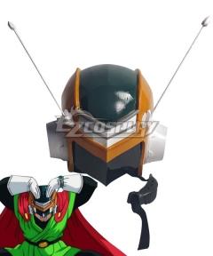 Dragon Ball Son Gohan Super Great Saiyaman Helmet Cosplay Accessory Prop