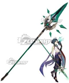 Genshin Impact Xiao Cosplay Weapon Prop