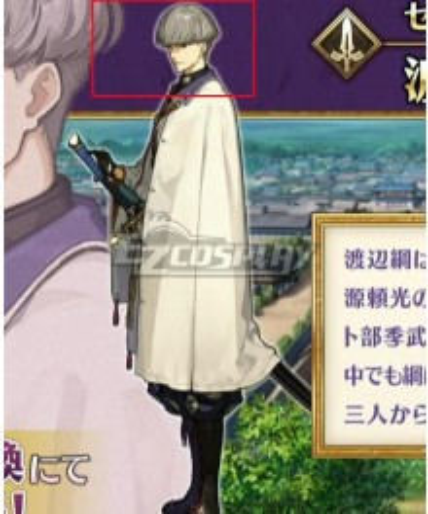 Fate Grand Order FGO Saber Watanabe no Tsuna Grey Cosplay Wig