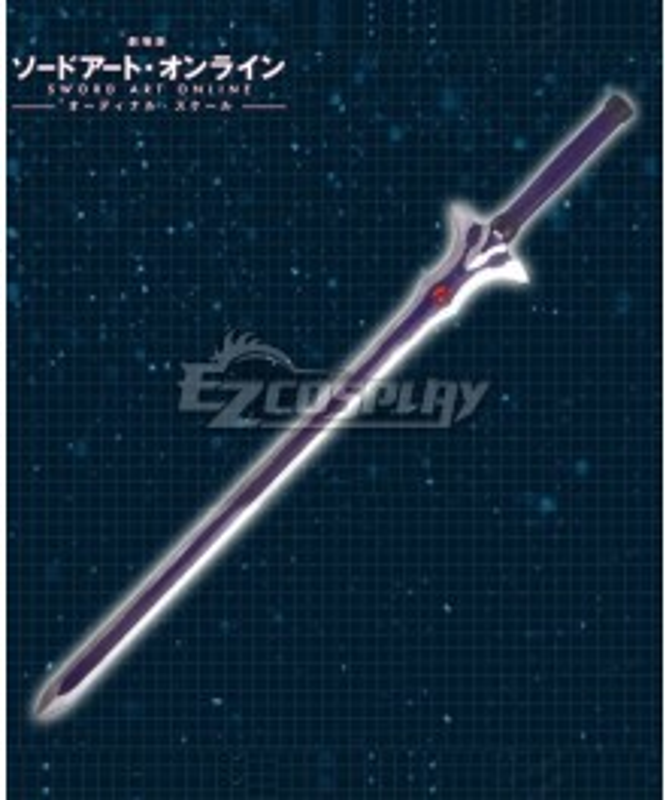 Sword Art Online Ordinal Scale Eiji Movie Sword Cosplay Weapon Prop