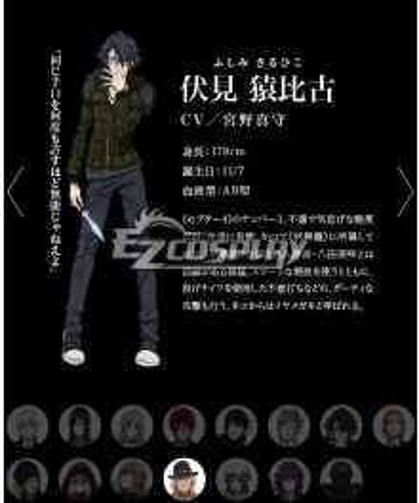 K Missing Kings Fushimi Saruhiko Cosplay Costume