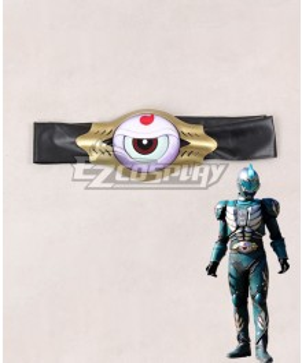 Kamen Rider Ghost Ganma Belt Cosplay Accessory Prop