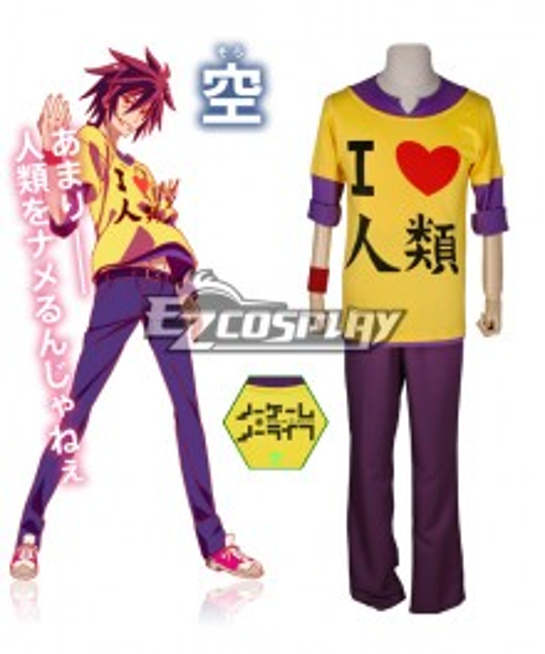 No Game No Life Sora Cosplay Costume