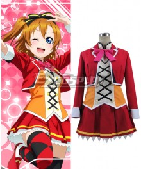 Love Live! SR The School Idol Movie Honoka Kousaka Cosplay Costume