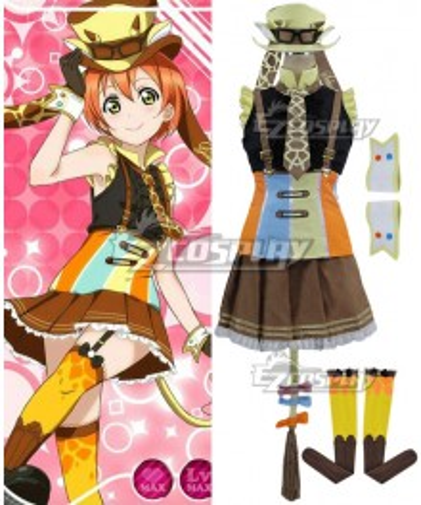 Love Live! LoveLive! Rin Hoshizora Zoo Animal Keeper Awakening Cosplay Costume
