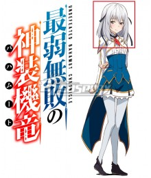 Undefeated Bahamut Chronicle Airi Arcadia Silver Cosplay Wig