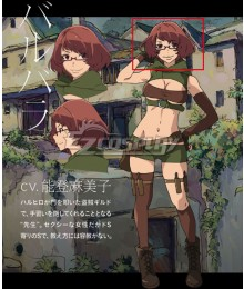 Grimgar of Fantasy and Ash Barbara Brown Cosplay Wig