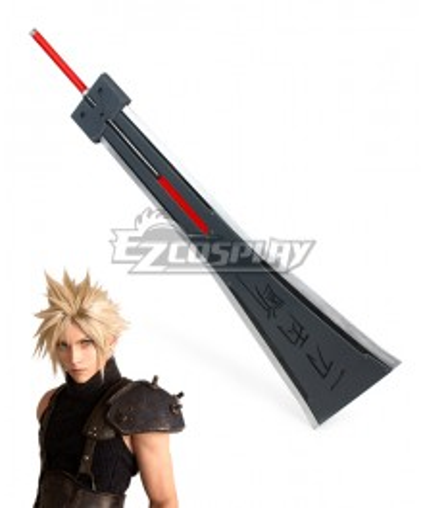 Final Fantasy VII Remake Cloud Strife Hardedge Cosplay Weapon Prop
