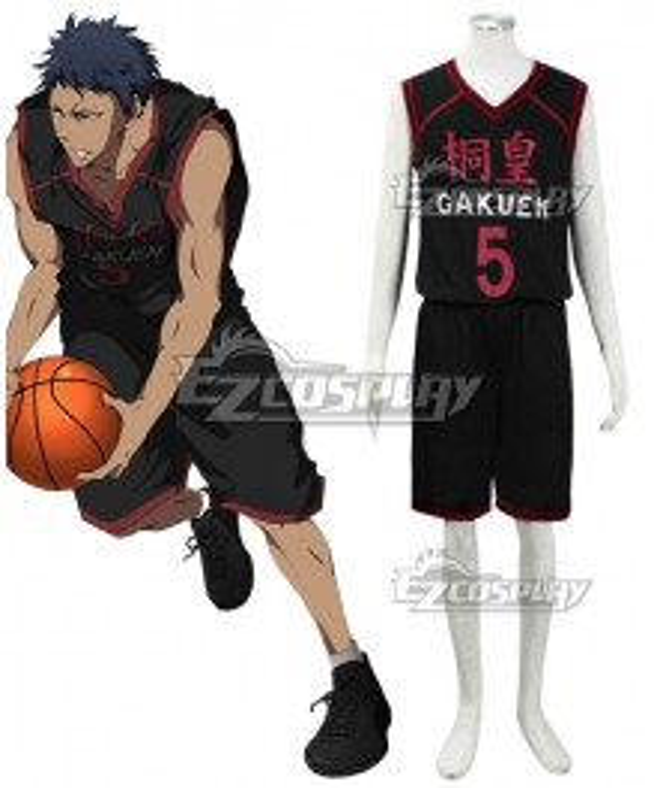 Kuroko no Basket Daiki Aomine Cosplay Costume