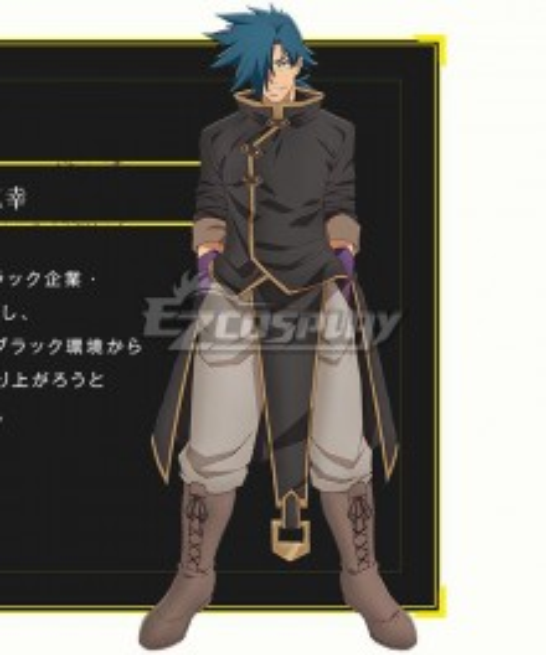 The Dungeon of Black Company Kinji Ninomiya Cosplay Costume