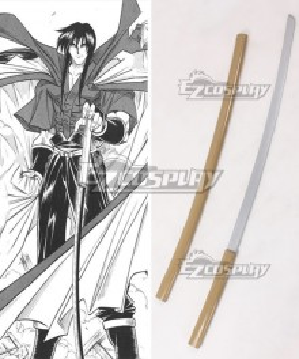 Rurouni Kenshin Hiko Seijuro Sword Cosplay Weapon Prop