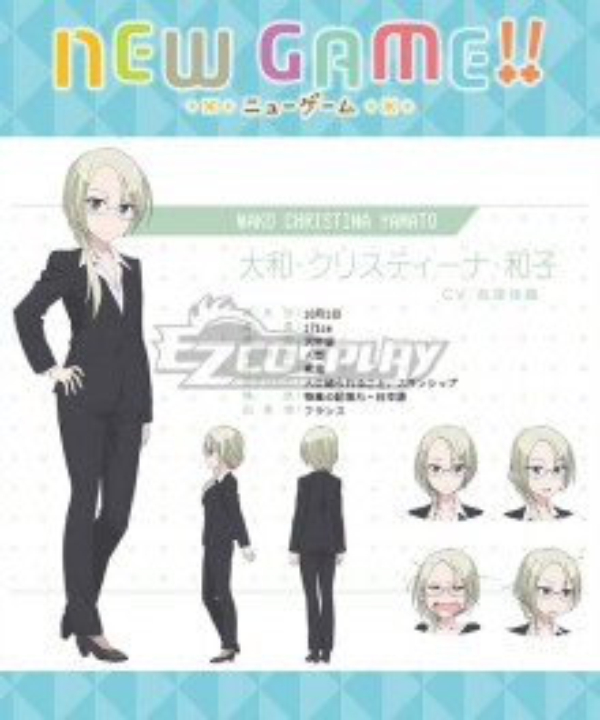 New Game!! Wako Christina Yamato Cosplay Costume