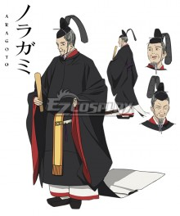 Noragami Aragoto Tenjin Cosplay Costume