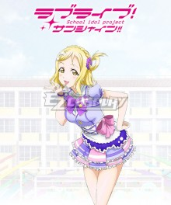 Love Live! Sunshine!! Mari Ohara Cosplay Costume