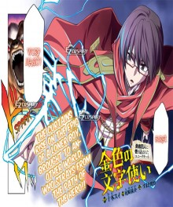 Konjiki no Wordmaster Okamura Hiiro Word Magic Cosplay Costume