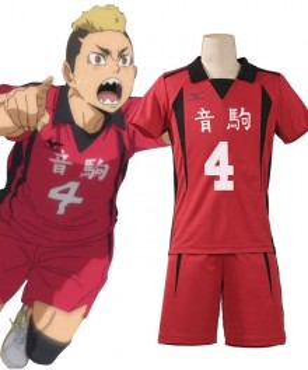 Haikyuu!! Season 4 Haikyuu!!: To the Top Taketora Yamamoto Cosplay Costume