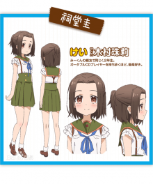 School-Live! Gakko Gurashi! Living at School! Kei Shido Shido Kei Cosplay Costume