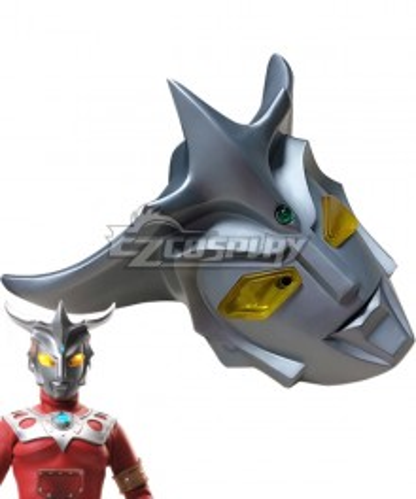 Ultraman Leo Mask Cosplay Accessory Prop