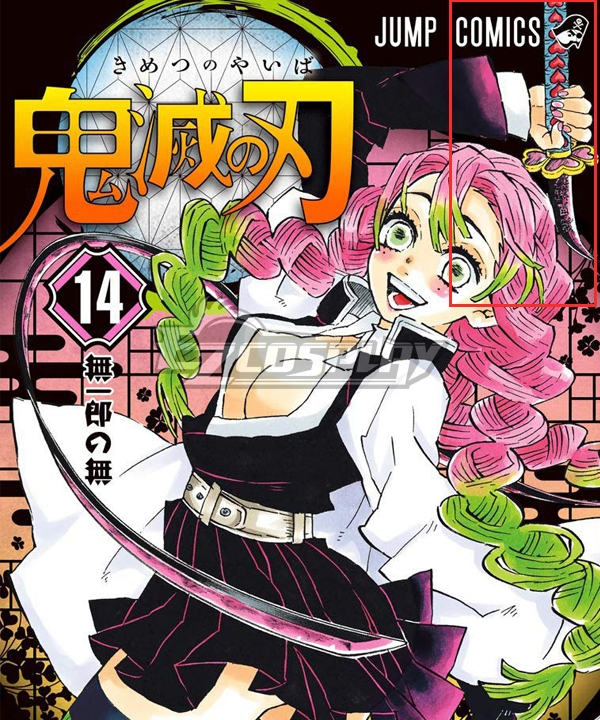 Demon Slayer Kimetsu No Yaiba Kanroji Mitsuri Sword Cosplay Weapon Prop Costumes I decided to make mitsuri's sword out of cardboard. kimetsu no yaiba kanroji mitsuri sword