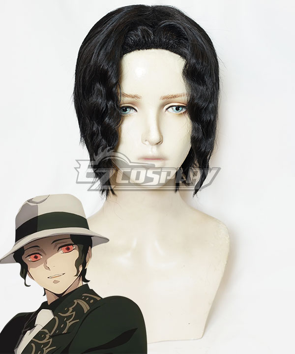 Demon Slayer: Kimetsu No Yaiba Muzan Kibutsuji Black Cosplay Wig