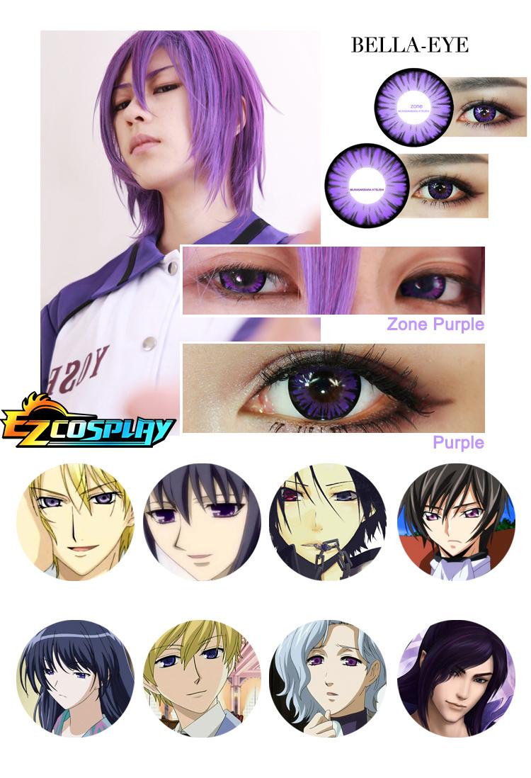 Bella Eye Generation of Miracles Kuroko's Basketball Atsushi Murasakibara Zone Purple Cosplay Contact Lense